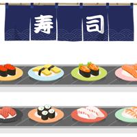 回転寿司のイラスト