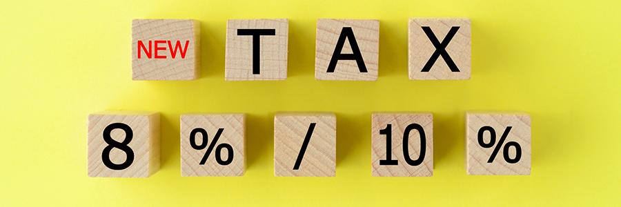 軽減税率を表しているボックス